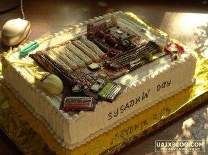 Веселый торт для админа