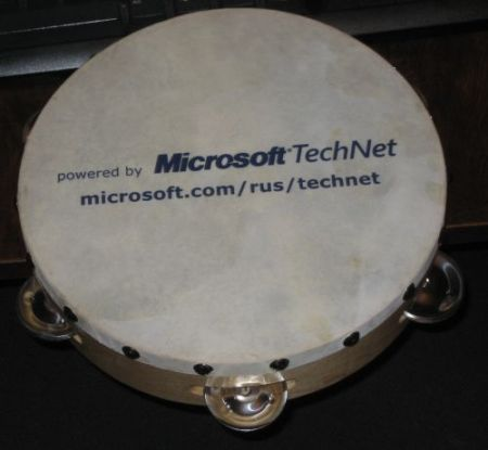 Сертифицированный и тестированный бубен от Мелкомягких (Micro$oft)