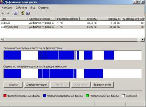 """После повторного запуска чать файлов справа переехала """"левее"""".."""